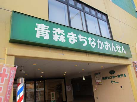 10_20120722004408.jpg