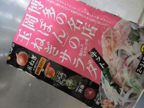 10_20121006213352.jpg