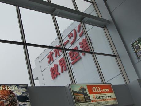 10_20121010004617.jpg