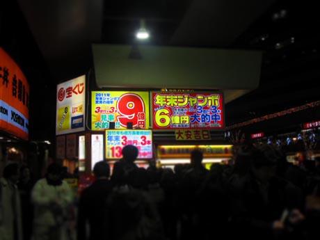 11_20121220213409.jpg