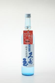しぼりたて純米生原酒_1493