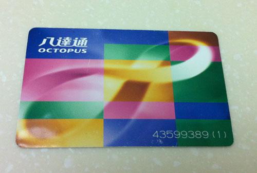 くすり屋さん.comブログ オクトパスカード 香港