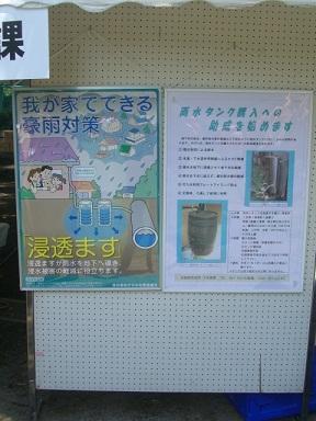 2012水防訓練 011