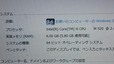 CF-s9 EXP2