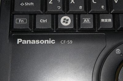 CF-S9IMG_1632.jpg