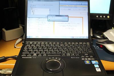 CF-S9IMG_1635.jpg