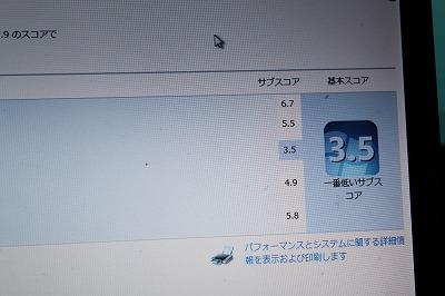 CF-S9IMG_1637.jpg