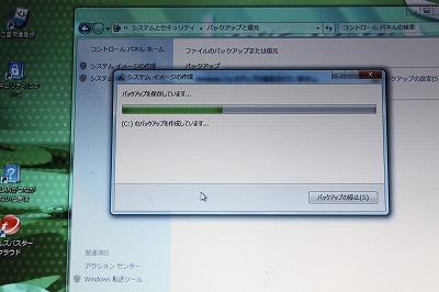 CF-S9IMG_1646.jpg