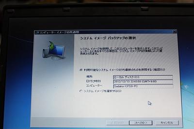 CF-S9IMG_1673.jpg