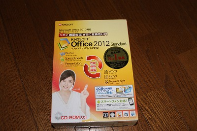 OfficeIMG_1690.jpg