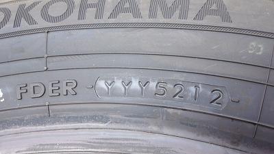 TyreIMG_20130320_125239441.jpg