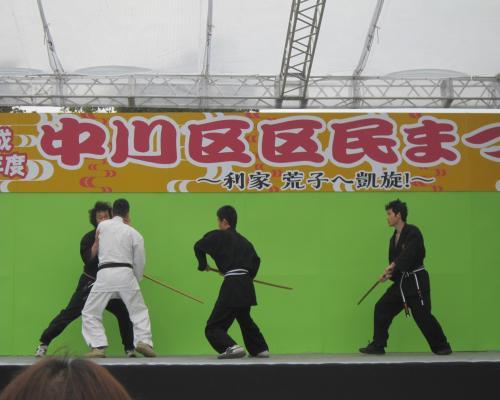 2012中川区民1