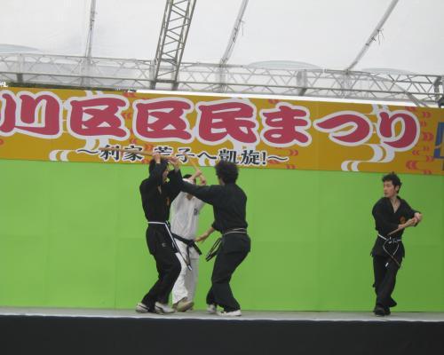 2012中川区民2