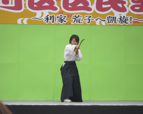 2012中川区民3