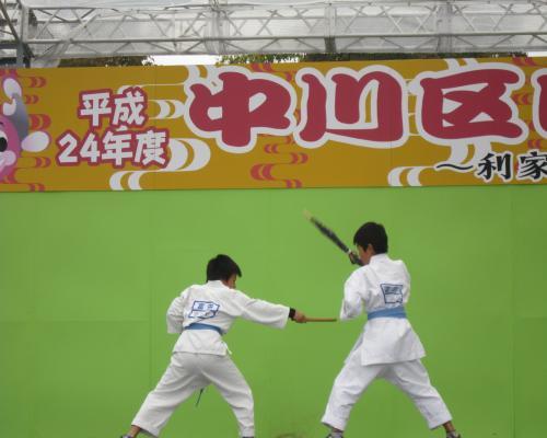 2012中川区民4
