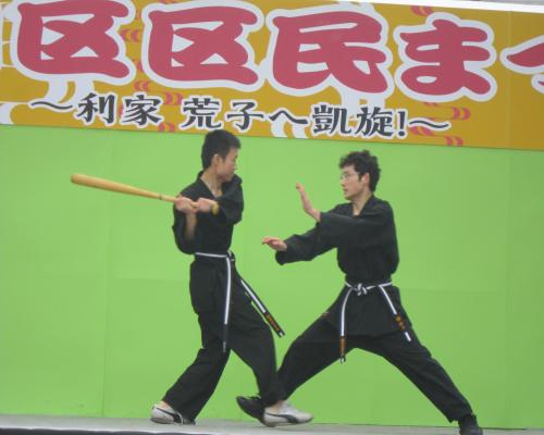 2012中川区民20