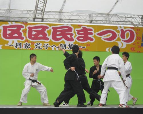 2012中川区民28