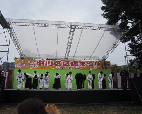 2012中川区民30