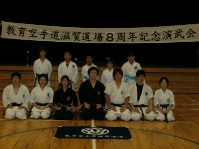 2012年度滋賀演武会14