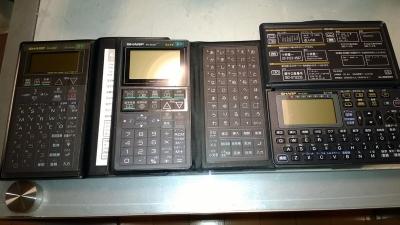 PA-6000 & PA-6500 & PA-6300