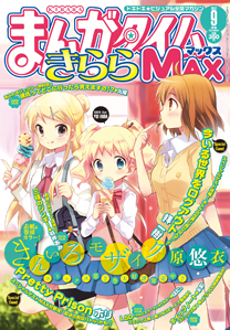 max_photo_t1209.jpg