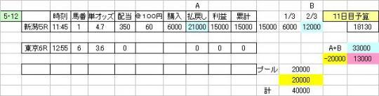 120512exlN5_convert_20120512140624.jpg