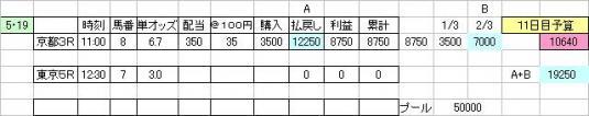 120519K3Rexl_convert_20120603151938.jpg