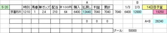 120520K5Rexl_convert_20120520133555.jpg