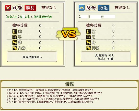 4回合戦2