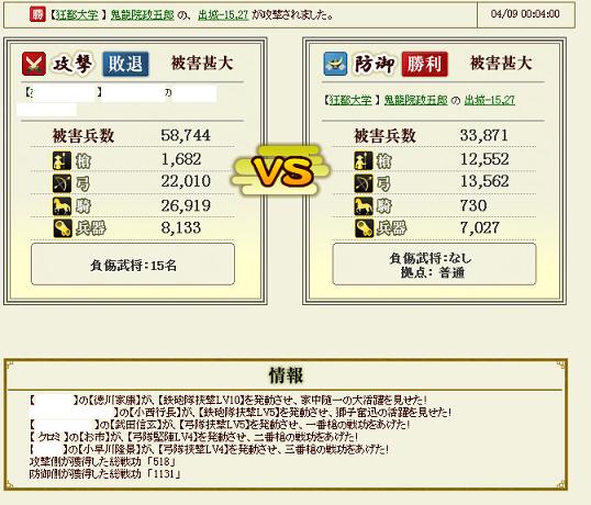 16防衛3