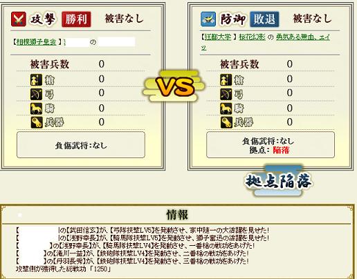 死16桜花1