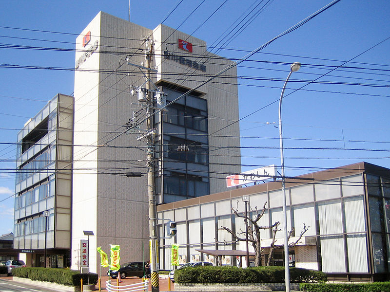 800px-Toyokawa_Shinkin_Bank_(headquarters).jpg