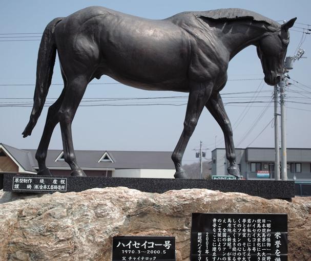 Statue_of_Haiseiko_001ja.jpg