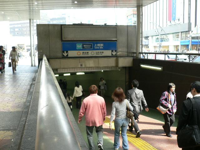 Ueno-eki-2005-4-6_1.jpg