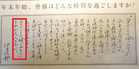 いじゅういん1
