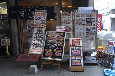 RIMG4651.jpg