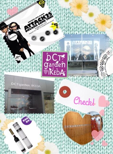 DCTgarden.jpg