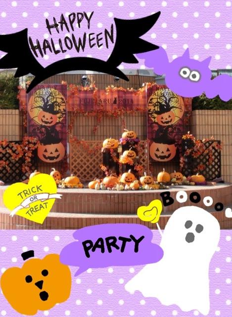 Halloween14.jpg