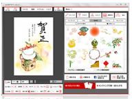 日本郵便「はがきデザインキット2015」