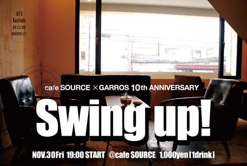 swing up 2012