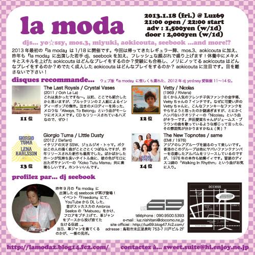 la moda 20130118 - b