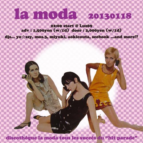 la moda 20130118 - f