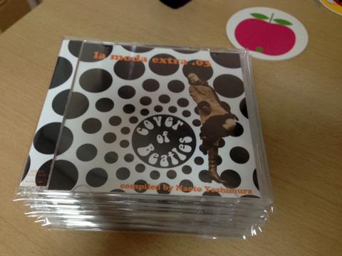 la moda 20121124 CD