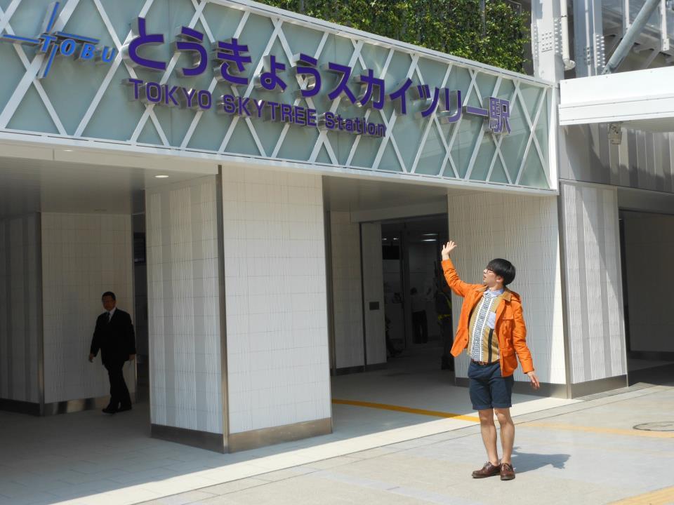 もくそんin東京スカイツリー駅