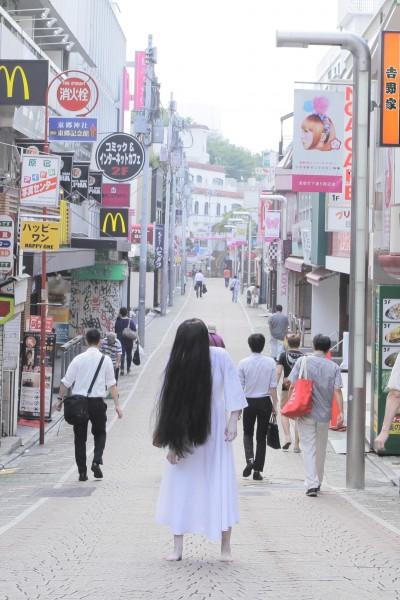貞子の休日3