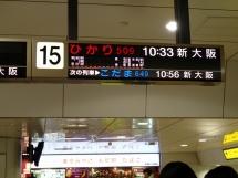 大阪 (5)