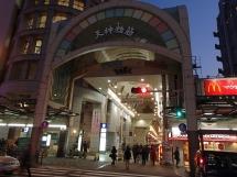 大阪 (19)