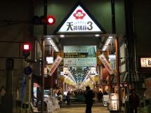 大阪 (25)