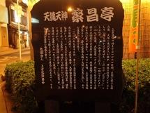 大阪 (30)