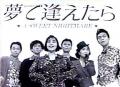 suzukiosamu2.jpg